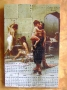 Duvar Takvimi DSC01679