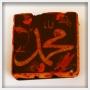 16081004 - Dokulu Taş Eskitme (Hat Serisi)